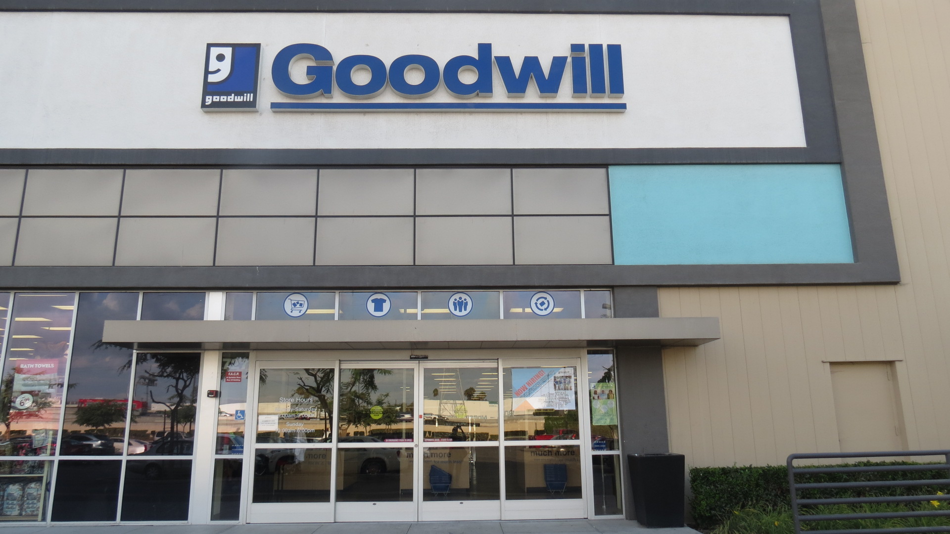 Gardena Goodwill Retail Store & Donation Center